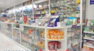ชุดตรวจเอดส์ ร้านขายยามี ขายหรือเปล่า